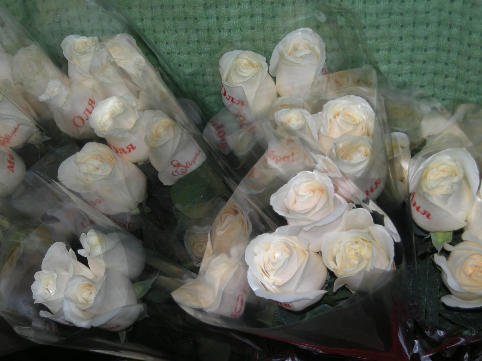 Магазин говорящие цветы